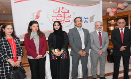 Gulf Air Celebrates Bahraini Womens Day.jpg