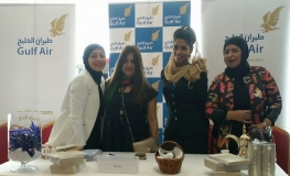 Gulf Air Participates in Ahlia University Career Fair