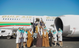 Kuwait City, Kuwait – 15 January, 2020: Gulf Air - the Kingdom of Bahrain's national carrier – in line with its boutique strategy to add boutique leisure destinations to its network, has revealed a new addition to its 2020 network with a popular premium l