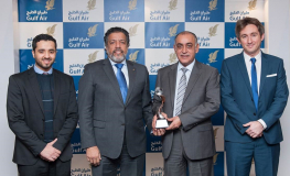 gulfair.com a Winner at 2016 Magellan Awards