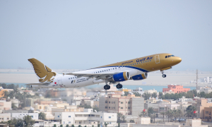 Gulf Air Launches Bahrain Tourist Visa Service