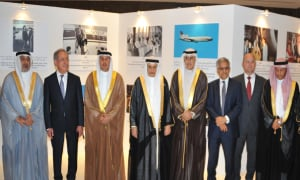 Gulf Air Soars to Record Heights with Sky High Projection