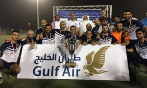 Gulf Airs Annual Ramadan Football Tournament 2016